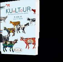 KUhLToUR Broschüre. Kuh, Kunst und Kurioses aus Ost und West. Haus Appenzell